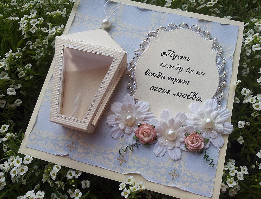 Открытки поздравление на свадьбу своими руками 7